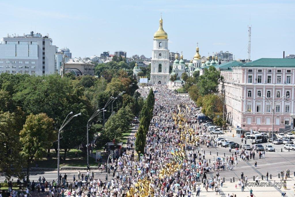 Український хресний хід з нагоди 1031-ї річниці хрещення Руси-України