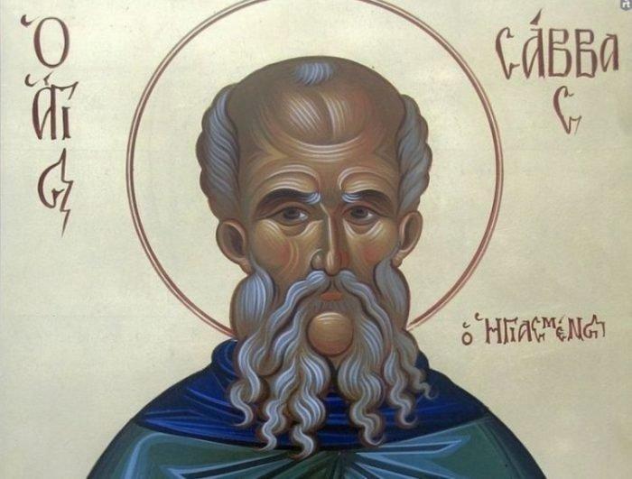 18 грудня – пам'ять Преподобного Сави Освяченого