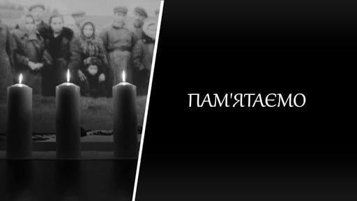 Міжнародний День пам'яті Голокосту Ромів у Другій Світовій Війні